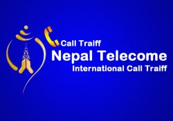 ntc international call rate